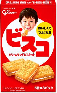 13pac_bisco